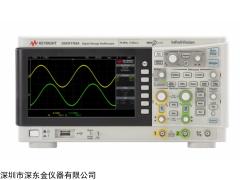 DSOX1102A是德示波器,美国是德DSOX1102A