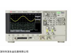 DSOX2002A数字示波器,美国是德DSOX2002A