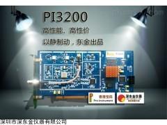 Pi3200 多制式数字电视调制卡,码流卡