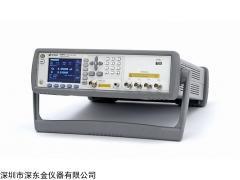 Keysight E4981A电容计,是德E4981A价格