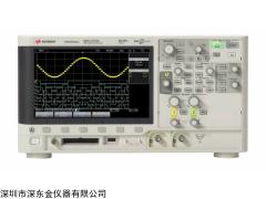 MSOX2012A混合信号示波器,是德MSOX2012A