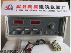 PS-12型阳化仪