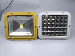 定做36v/24V低壓led防爆燈 24Wled防爆燈