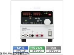 德士texio PAR36-3A,PAR36-3A可编程电源