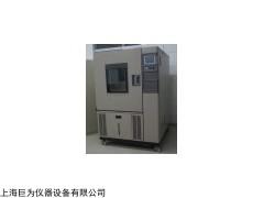 南通霉菌交变试验箱,JW-MJ-500MD霉菌试验箱
