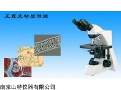 生物显微镜L3000,双目生物显微镜L3000