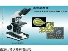 生物显微镜L1800,双目生物显微镜L1800