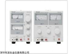 德士Texio PR18-1.2A可编程直流稳压电源