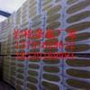 兴化市100容重锅炉防火防水岩棉保温板一平方价格