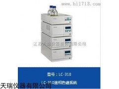 LC310邻苯二甲酸酯检测仪