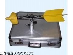 便携式流速测算仪介绍,旋浆式流速仪