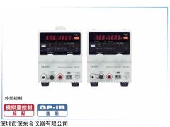 德士TEXIO PA18-3B直流电源,PA18-3B价格