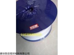 18*18四氟加硅胶芯盘根物流配送