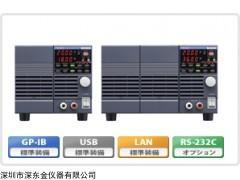 Texio PDS60-6A直流电源,PDS60-6A价格