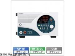 Texio PSF-400H直流电源,PSF-400H价格