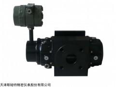 JLQ智能气体腰轮(罗茨)流量计,抗震防爆腰轮流量计