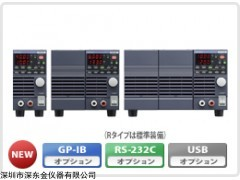 Texio PS6-133A直流电源,PS6-133A价格