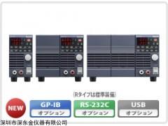 日本德士PS60-20A可编程直流稳压电源