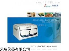 江西重金属检测仪,ROHS光谱仪制造商