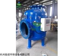 物化全程水处理仪使用技巧