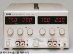 EX752M 英国Aim-tti EX752M 直流电源