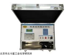 可燃冰热值检测仪pGas2000-NG厂家价格