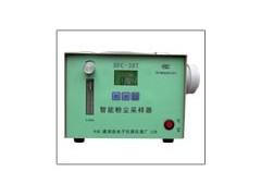 DFC-3BT智能粉尘采样器5-30L/min