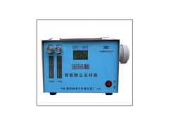 SFC-3BT智能粉尘采样器1-10L/min