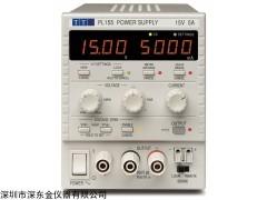 英国tti PL155直流稳压电源,PL155价格