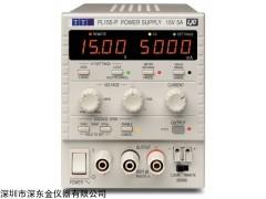 PL155-P直流稳压电源,英国tti PL155-P价格