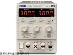 PL303-P 英国tti PL303-P 可编程直流电源