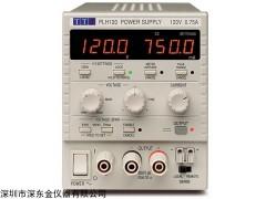 PLH120-P直流电源,英国tti PLH120-P价格