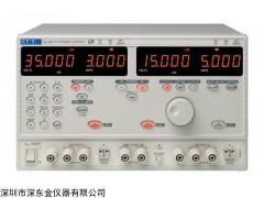 QL355T 英国tti直流电源,英国tti QL355T
