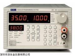 英国tti TSX3510直流电源,TSX3510说明