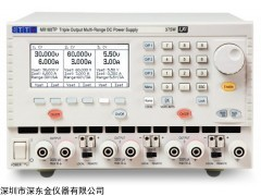 Aim-tti MX180TP可编程直流电源
