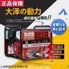 本田280A汽油发电电焊两用机