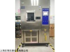 新型氙灯耐气候试验箱价格