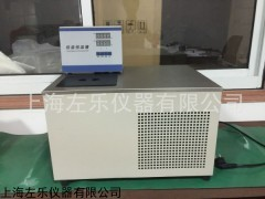 卧式低温槽DCW-0510
