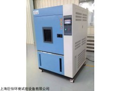 JY-RHG-1000Z氙气灯老化试验箱价格
