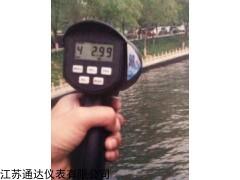 进口手持雷达电波流速仪