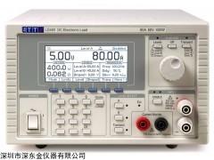 Aim-tti LD400直流电子负载,LD400价格