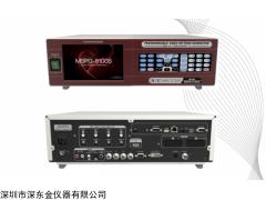 MSPG-8100S高清视频信号源,MSPG-8100S说明