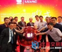 中日合作研发实验室 推动中国半导体MEMS传感器技术发展