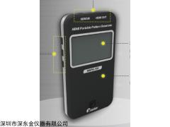 MSPG-101便携式高清信号源,MSPG-101价格