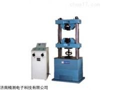 天津wew-300屏显式液压万能试验机厂家