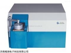 济南SDE-100铝合金专用直读光谱仪供应商