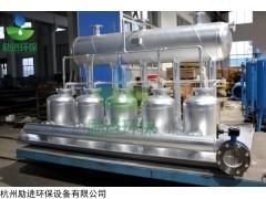 汽动凝结水回收装置特点