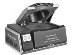 EDX4500P红磷阻燃剂检测仪厂家,天瑞仪器股份有限公司