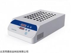 干式恒温器 型号:GA150-4