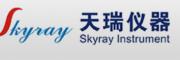 江苏天瑞仪器股份有限公司/skyray/天瑞